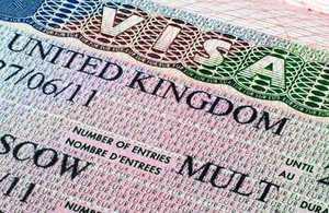 تأشيرة البدء