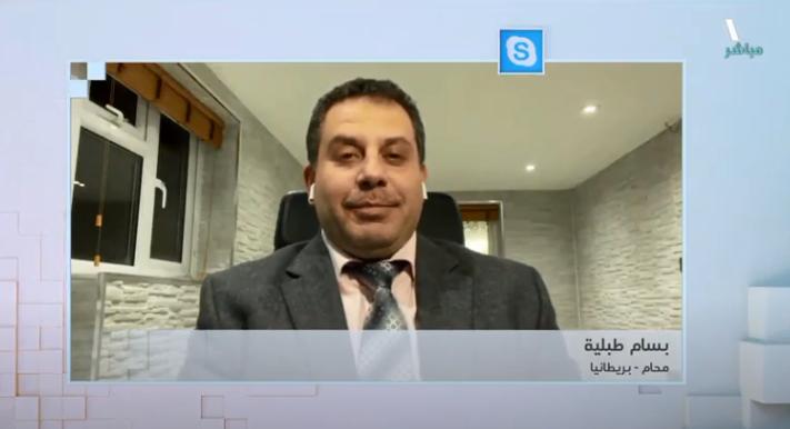 المحامي بسام طبلية متحدثاً لتلفزيون سوريا حول الضوابط القانونية للأسرة والأطفال